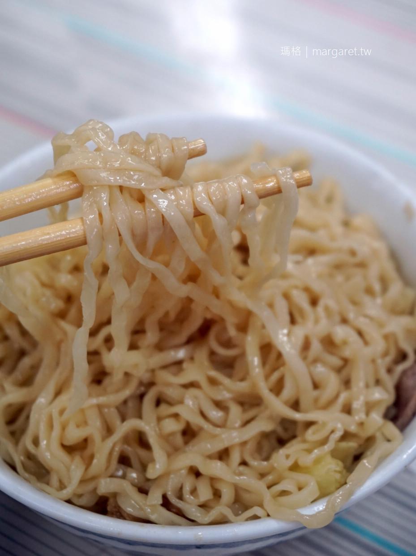 小杜意麵。辣油超帶勁|台南中西區美食
