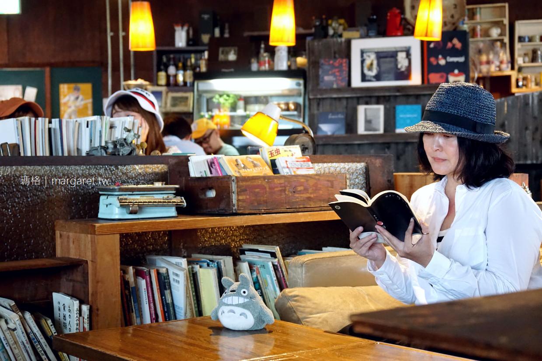 香川縣咖啡館、甜點下午茶。附美食地圖|食記24家 (2019.10.31更新)