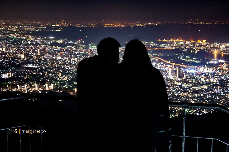 日本三大夜景。摩耶山掬星台|神戶千萬夜景。約會聖地