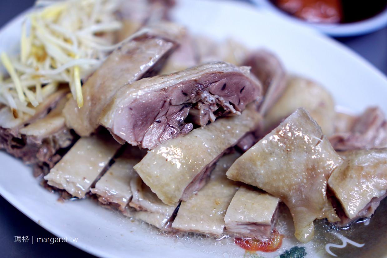 秀珠鵝肉店。溫馨傳承兩代情|嘉義文化路夜市美食