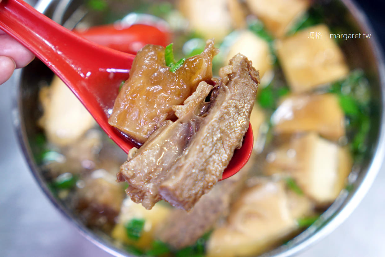 劉山東牛肉麵。菜單上沒寫的重點|2019台北米其林必比登推介(2019.5.5更新)