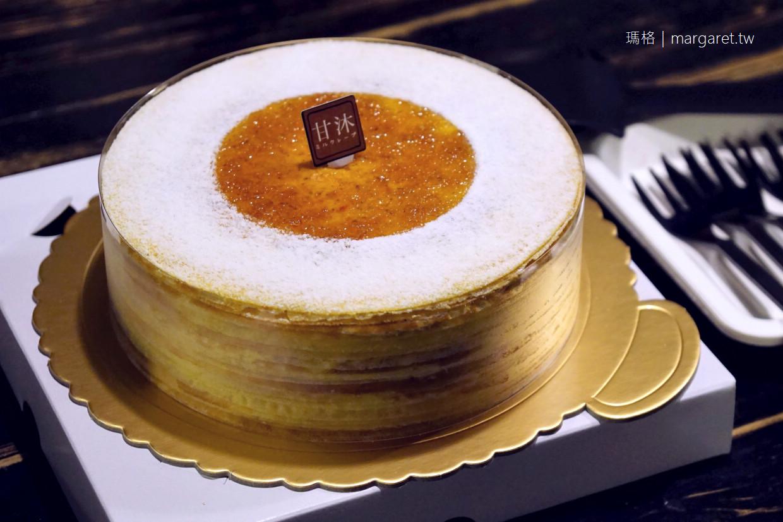 最新推播訊息:台南秒殺完瘦千層蛋糕|一次吃到3種口味之我是幸運兒