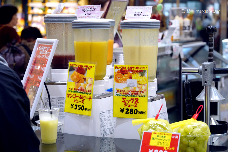 花いちご水果店。岡山車站|現打果汁、冰淇淋、果凍 @瑪格。圖寫生活