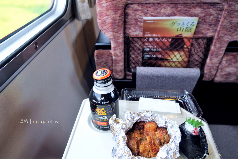 しんぱち新八。岡山車站|外帶燒烤、炸物、便當