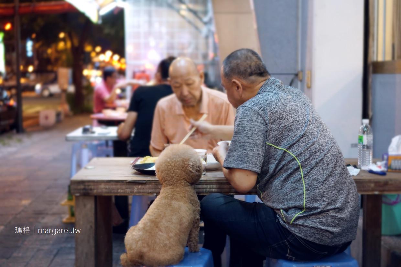 次郎海產。預約才吃得到的隱藏版海鮮粥|台南熱炒