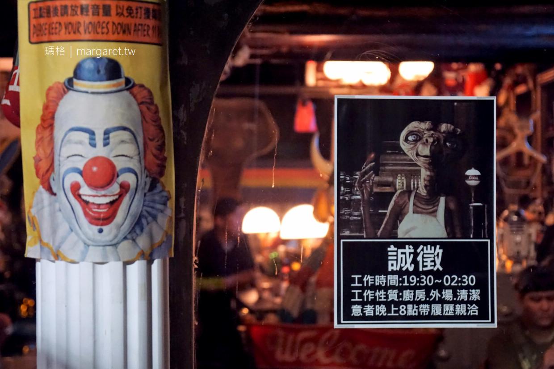 Free Will。台南老屋酒吧|遊樂園散場後的華麗蒼涼(歇業)