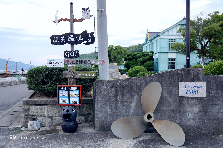 瀨戶內海的藍眼淚|粟島住宿。海員學校園區的淡島港旅館Le-Port Awashima