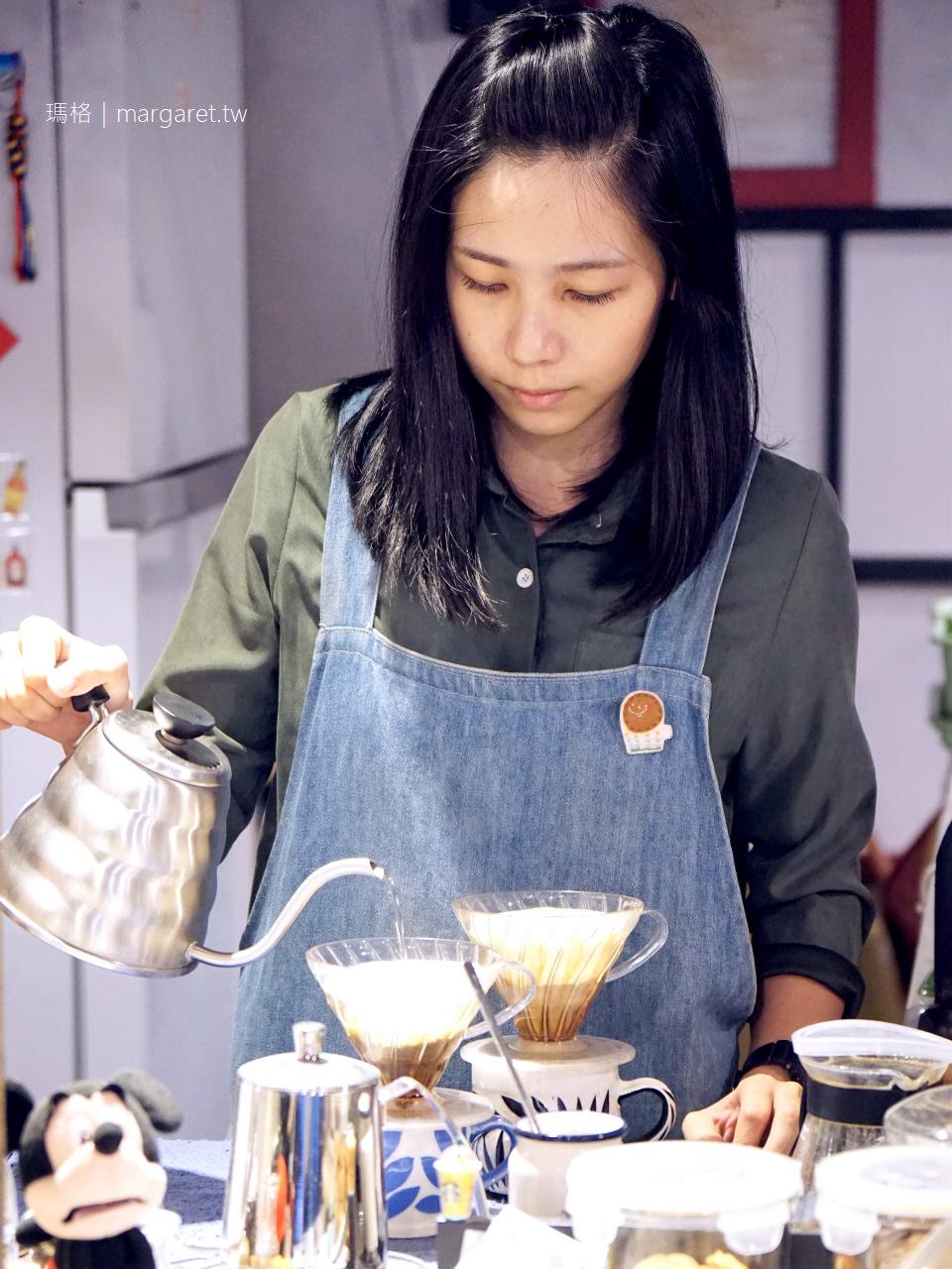 花蓮。安安咖啡|美麗烘豆師的好咖啡,對味的檸檬塔 @瑪格。圖寫生活