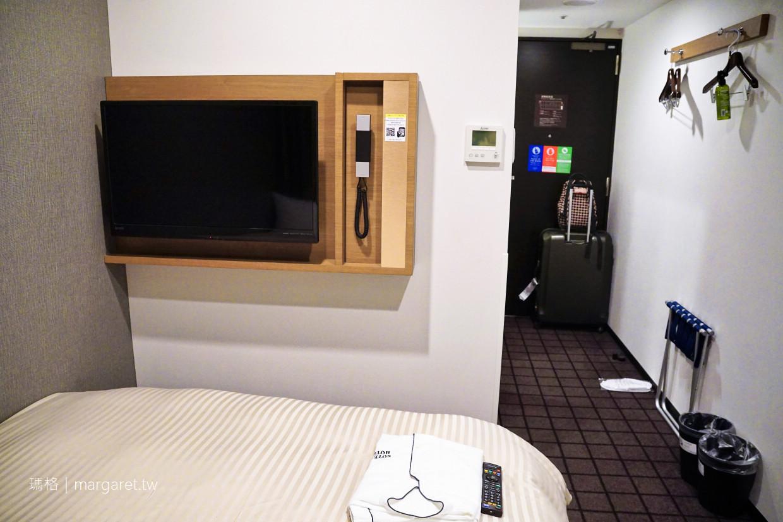 相鐵FRESA INN神戶三宮。全館採用席夢思床墊|2019新開幕飯店
