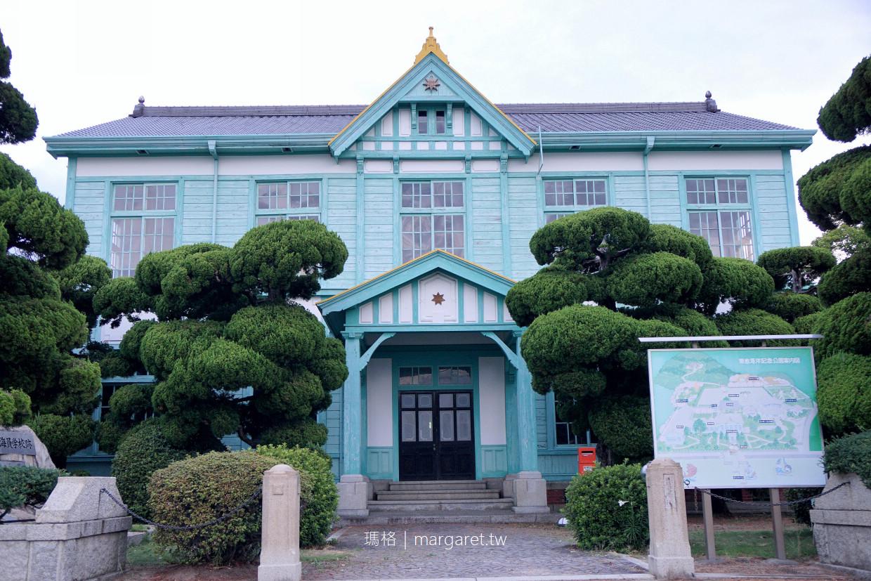 粟島海洋公園。日本第一個海員學校|瀨戶內國際藝術祭2019公式書封面。水手服少女歌劇團