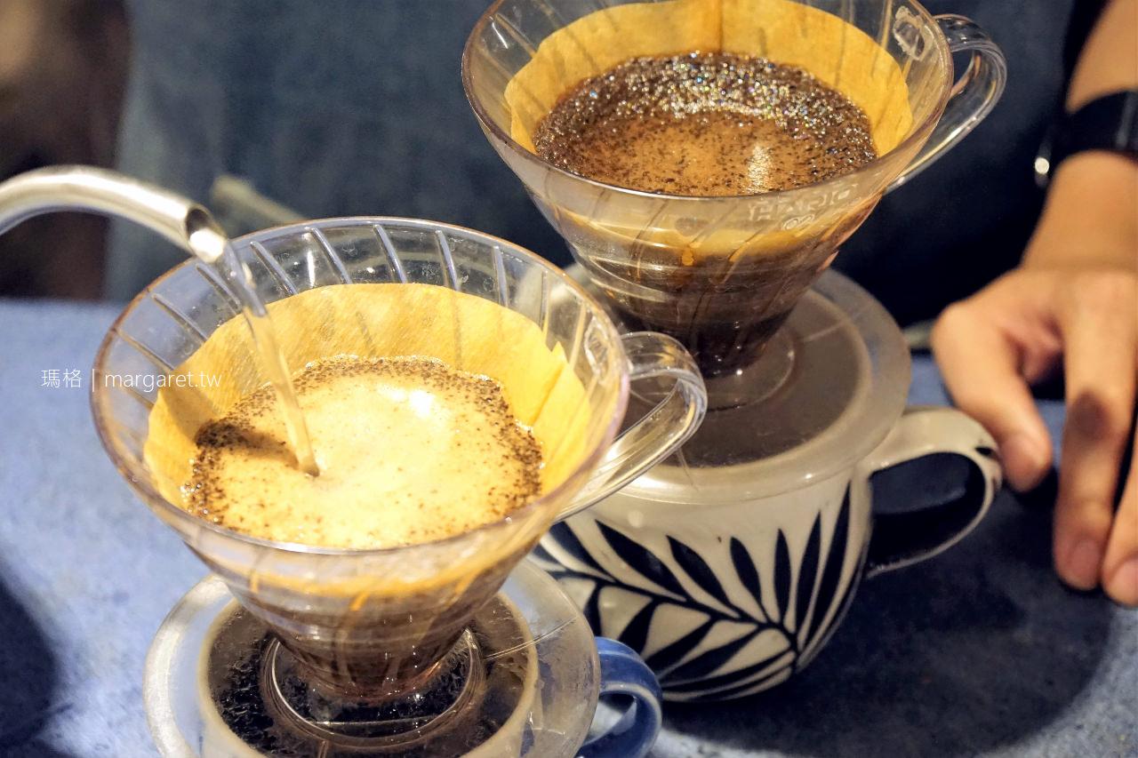 花蓮。安安咖啡|美麗烘豆師的好咖啡,對味的檸檬塔