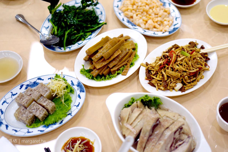 2020台北台中米其林必比登超值美食75家|Bib Gourmand Michelin Restaurants in Taipei、Taichung