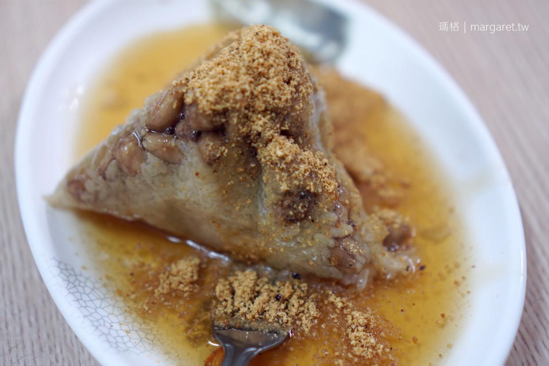 阿星鹹粥。在地人推薦虱目魚粥|台南50年早午餐老店