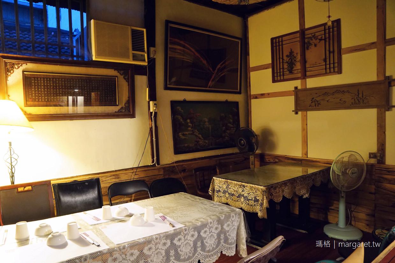 檜樂食堂。嘉義無菜單料理|老屋。檜木。舊時光