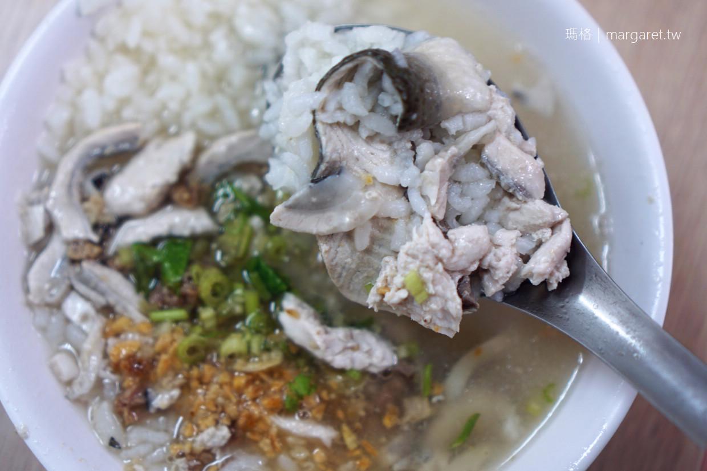 阿星鹹粥。在地人推薦虱目魚粥|台南50年早午餐老店 @瑪格。圖寫生活