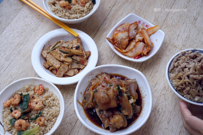 集品蝦仁飯。海安路人氣小吃|台南中西區美食