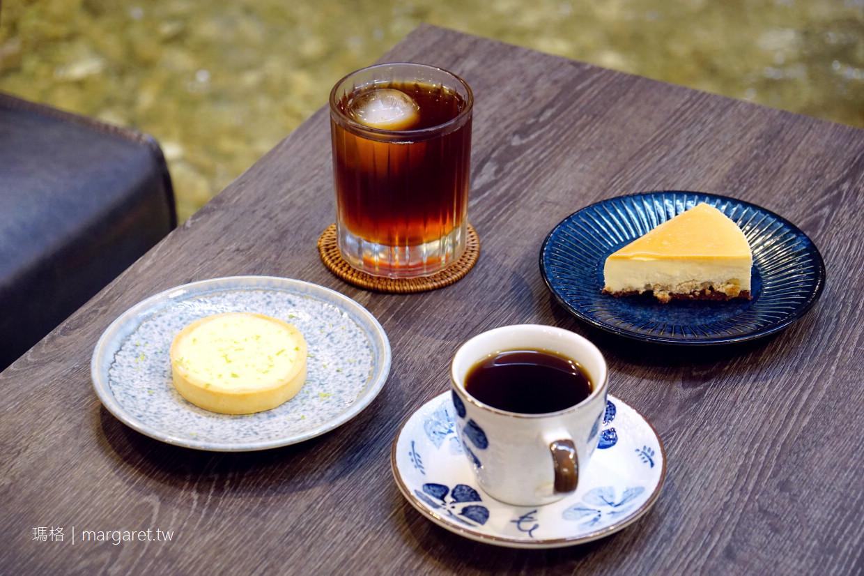 美好咖啡店。嘉義最早開的自烘咖啡|遷址更新 @瑪格。圖寫生活