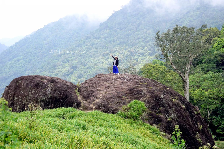 赤柯山。金針未開的空靈美|壯觀的千噸石龜奇景 @瑪格。圖寫生活