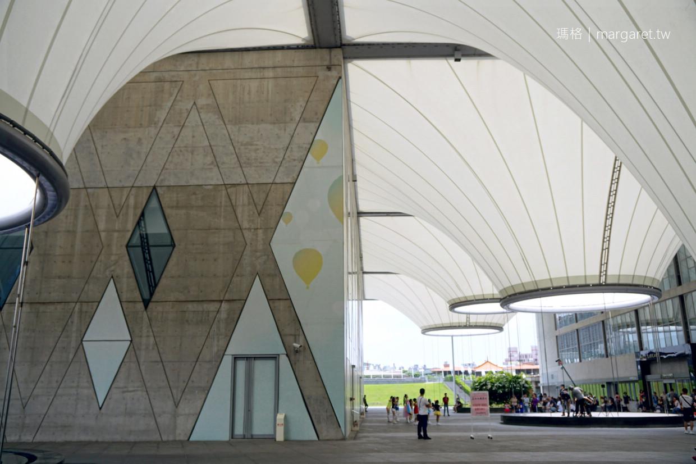 大東文化藝術中心。熱氣球下的美好光景|2012臺灣建築獎佳作 @瑪格。圖寫生活