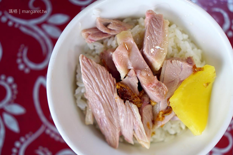阿宏師火雞肉飯。網評肉質神級鮮嫩|用餐地點環境佳