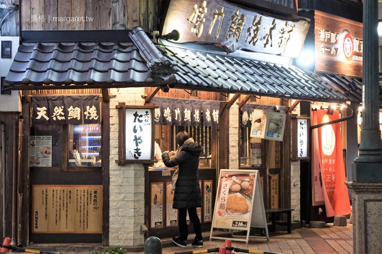 鳴門鯛燒本舖。阪急三宮駅前店|期間限定櫻花鯛魚燒 @瑪格。圖寫生活