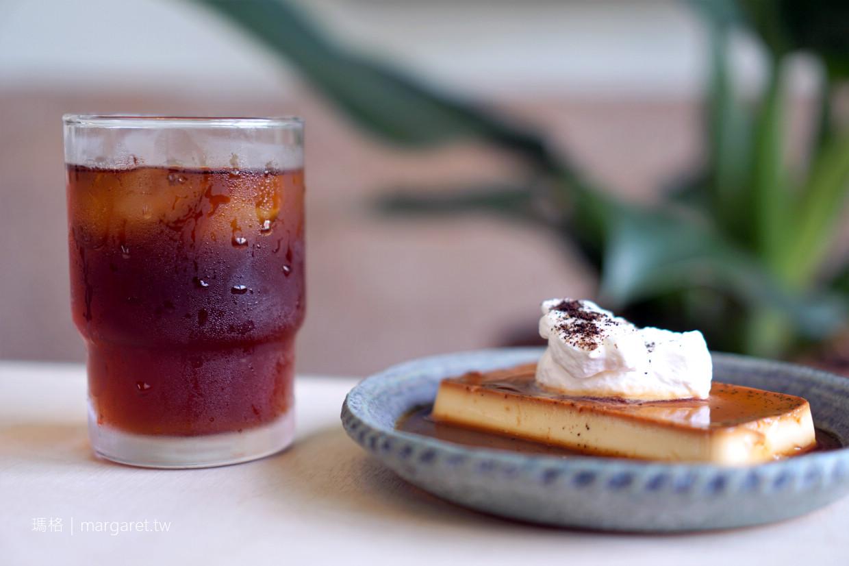 沼澤marsh x 青青土氣|甜點。陶藝。台南老屋咖啡