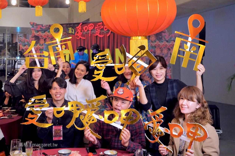台南美術館吃辦桌。林志玲世紀婚禮菜色重現|2019愛呷愛呷論壇