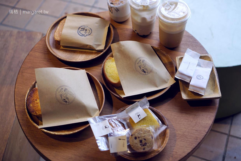 鮮乳坊x波哥好飲。我愛炒糖鮮奶珍珠|台北華山牧場快閃店 (2/28~7/31期間限定)