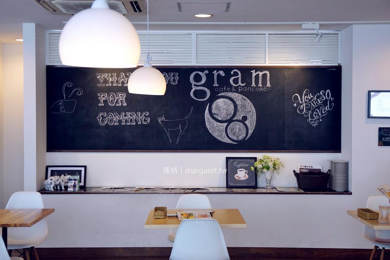 Gram高松丸亀町店。關西人氣鬆餅|francfranc在一樓