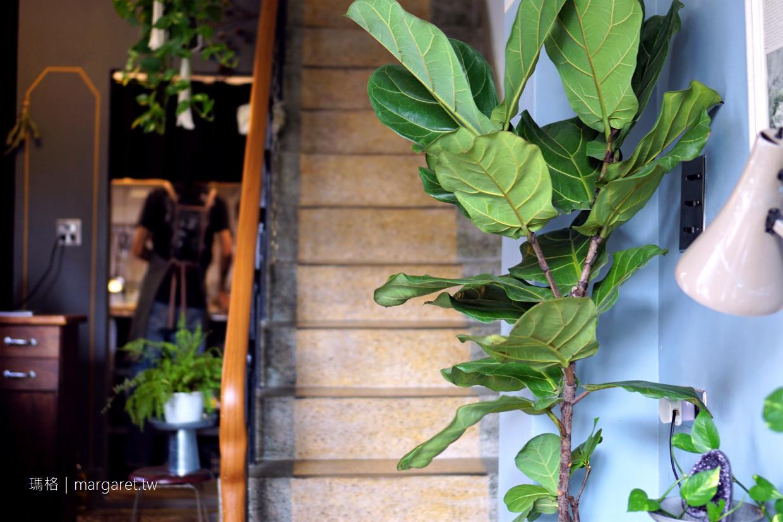 弓箭手Archers Kitchen。嘉義複合式老屋餐廳|Hunter Goods選物店