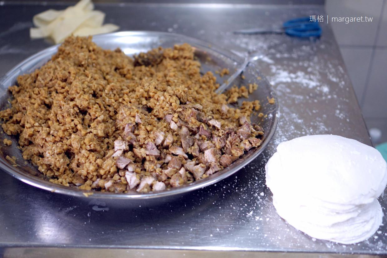 祿記包子。水晶餃|台南百年老店。巷子內手工美食