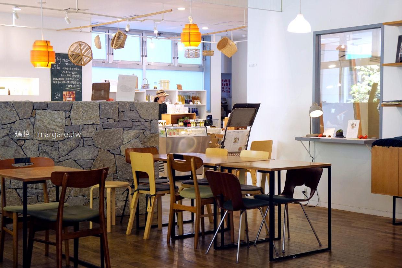 高松選物咖啡館。まちのシューレ963|市町的學校