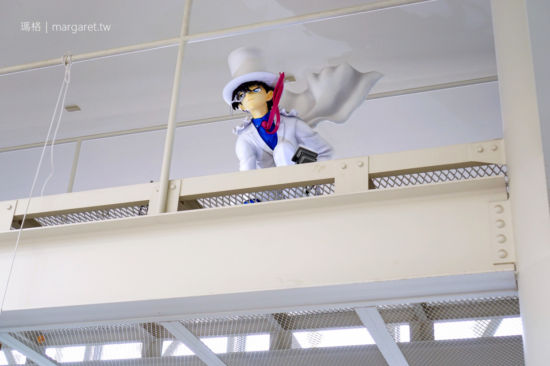 真相只有一個。柯南機場在鳥取|工藤新一與小蘭的戀愛聖地