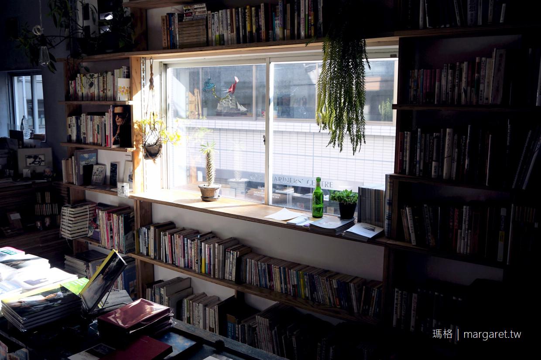 Coffee LABO frank。神戶元町咖啡實驗室|一樓餐酒館,二樓書店