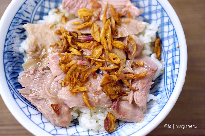 嘉義公園火雞肉飯。優質油蔥系|在地人推薦30年老店 @瑪格。圖寫生活