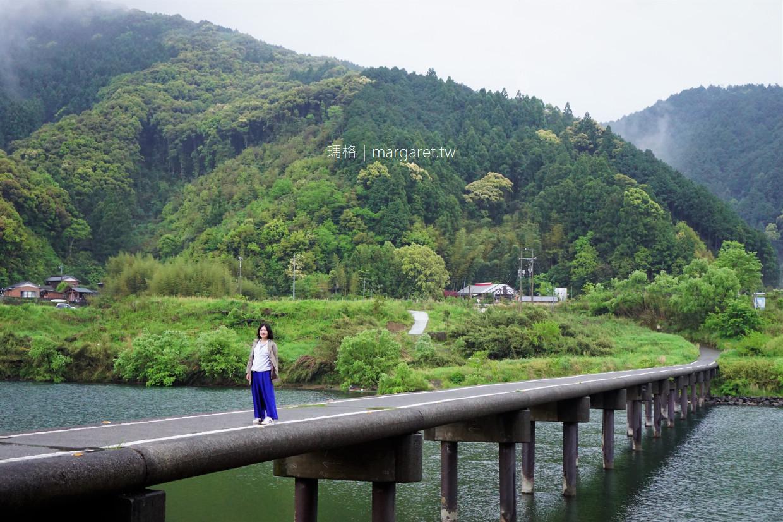 高知四萬十川。日本最後清流|沈下橋之旅。交通建議 @瑪格。圖寫生活