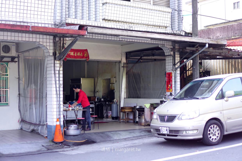 美津早餐店。蘇澳好吃粉漿蛋餅|秒殺肉包沒吃到。還好有豆沙包