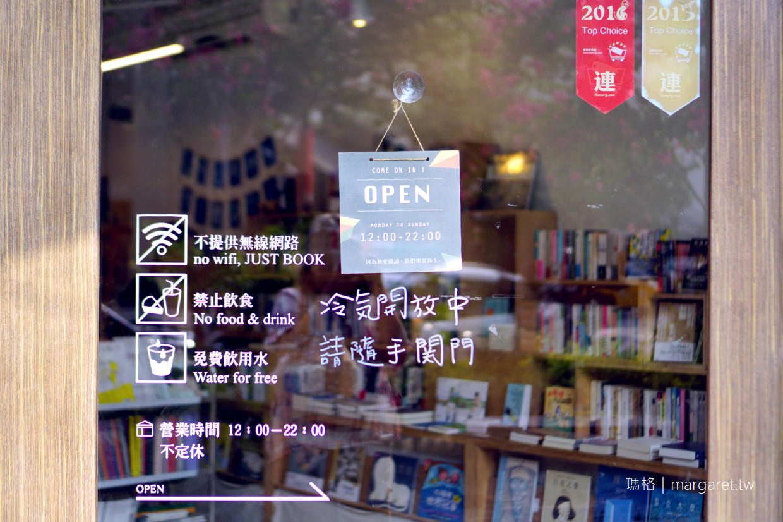 新手書店。台中范特喜9號店|小緹大作。單品咖啡