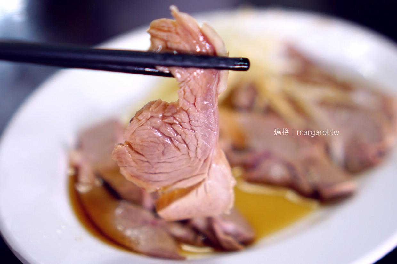 桃城三禾火雞肉飯。加辣蘿蔔干更美味|大推火雞肉片 @瑪格。圖寫生活