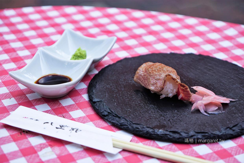 神戸牛石窯燒八坐和WEST。快閃美食|中華街西安門街頭享受神戶牛握壽司