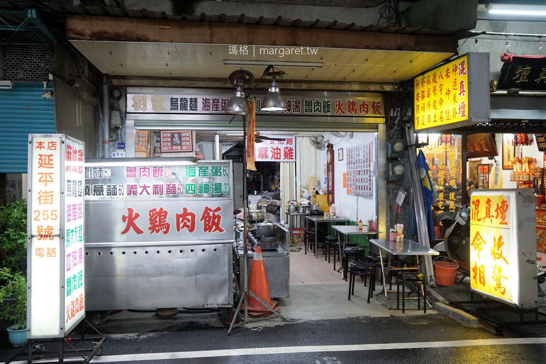 文化路麻油雞。溫補好滋味|嘉義文化夜市巷弄老店