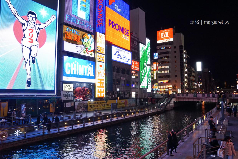 大阪心齋橋地標。固力果跑跑人|道頓堀川河床奇遇記 (二訪更新)