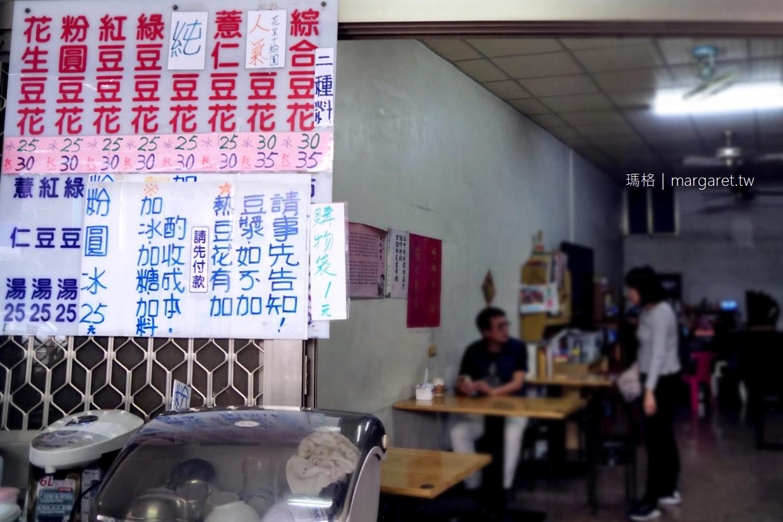 梅山傳統豆花。55年古早味老店|嘉義在地老饕帶路美食 (二訪更新)