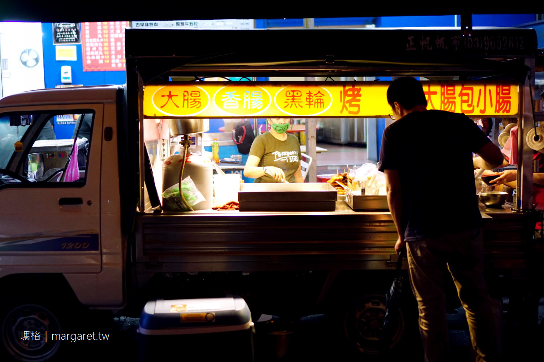 蘇澳港黑輪攤。有吃有喝有得唱|小鎮深夜食堂