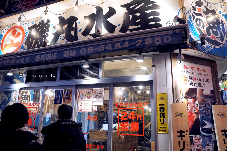 磯丸水產。大阪道頓崛店|24小時海鮮居酒屋。逛街再晚都有得吃