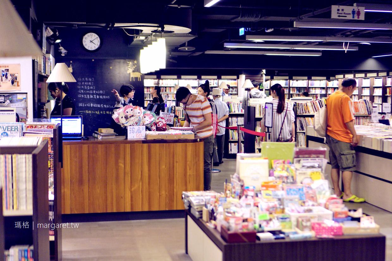 台中。茉莉二手書店健康廚房|陽光。書香。咖啡輕食