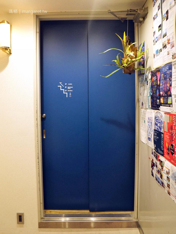 紺屋町民宿久久。高松青年旅館|老闆娘說華語。2018全新開幕