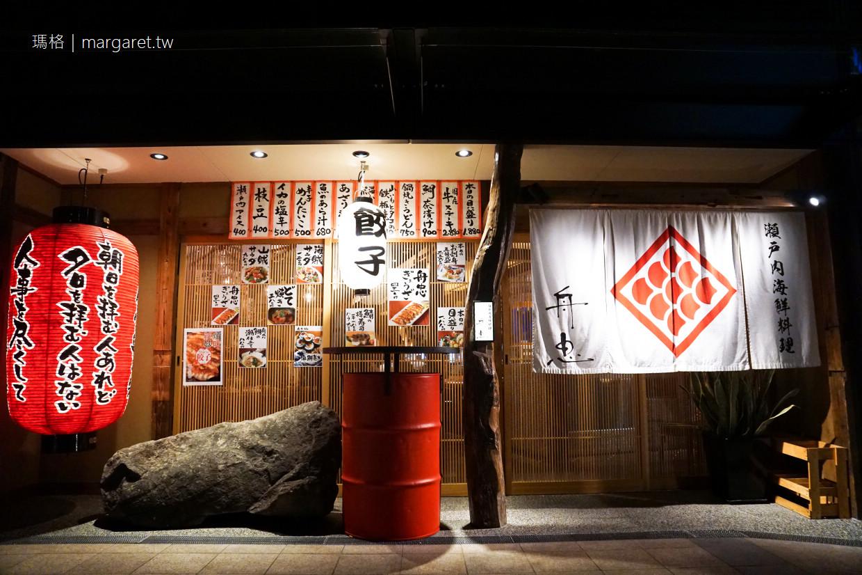 舟忠。瀬戸内海鮮料理|高松港附近居酒屋