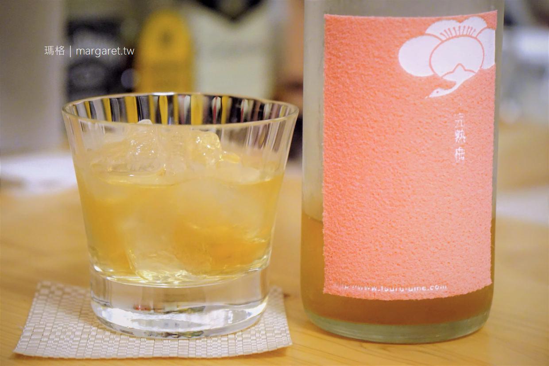 高松酒吧。Kotoko立飲みバーことこ|和服女侍酒師