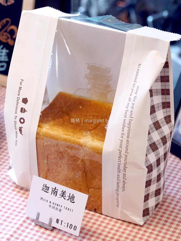 穗悅手作烘焙坊。在地人推薦嘉義好吃的歐陸麵包 @瑪格。圖寫生活
